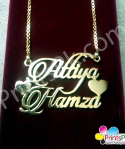 Attiya Hamza Name locket