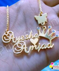 Ayesh amjad name locket