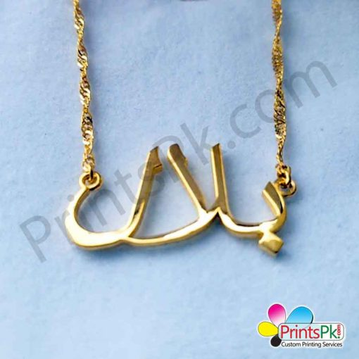 Bilal urdu Name Locket
