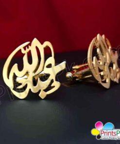 Abdullah Name Cufflinks