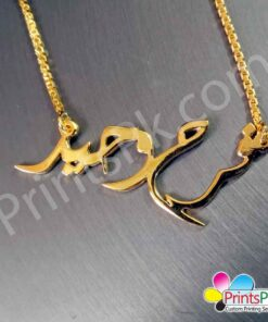 Farah Waheed urdu Name Locket