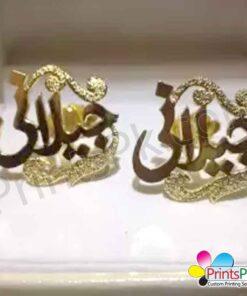 Urdu Name Cufflinks Jilini