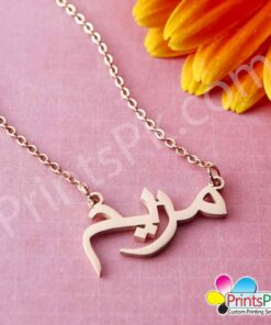 Maryam Name Pendent, Urdu Name Locket,