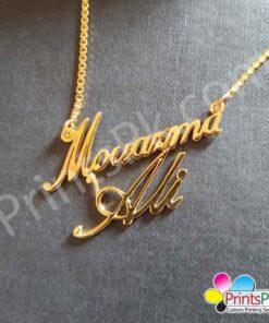 Mouazama Ali Name Pendant