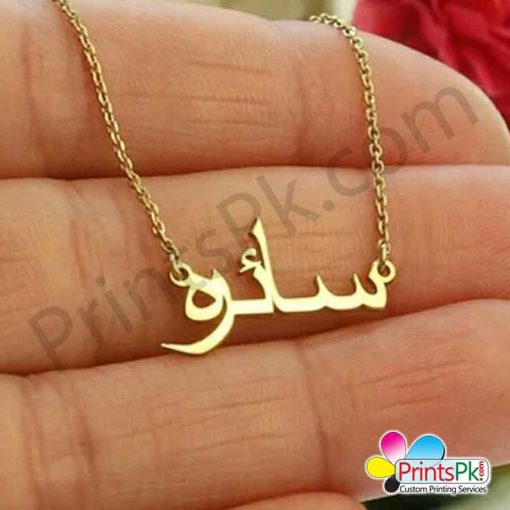 Saira urdu Name Locket