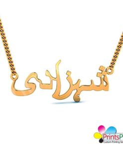 Gift for Shehzadi, Urdu Name Necklace,