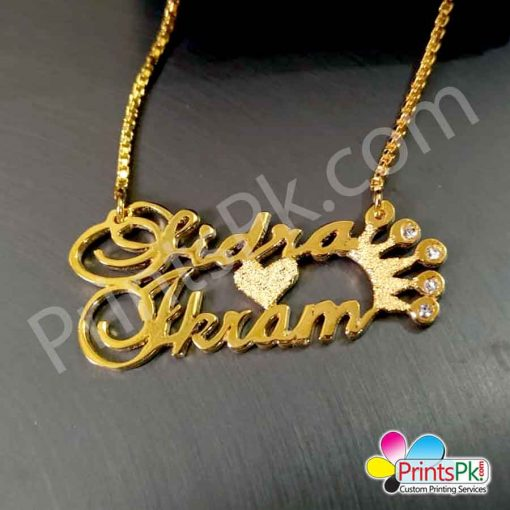 Sidra Ikram Name Locket