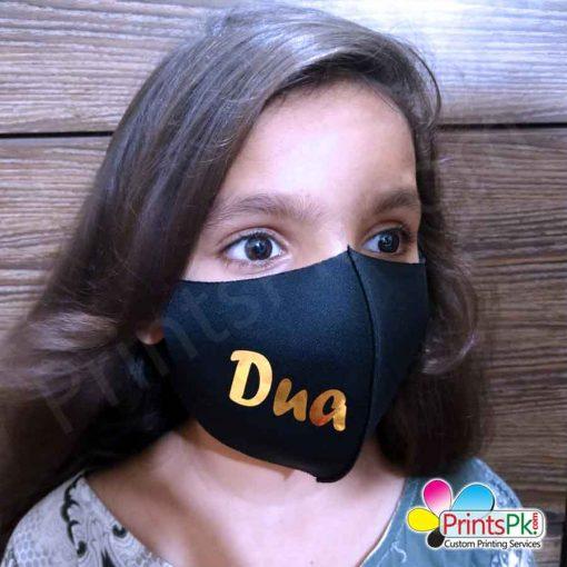 Custom Name Mask