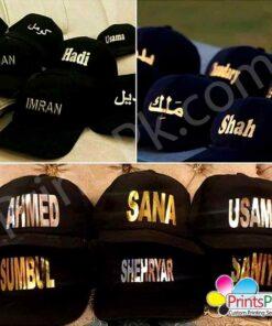 Golden Name Cap