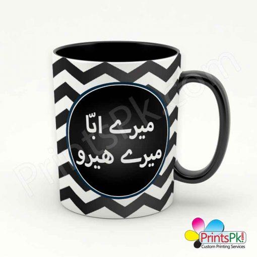 Meray Abba Meray Hero Mug Black